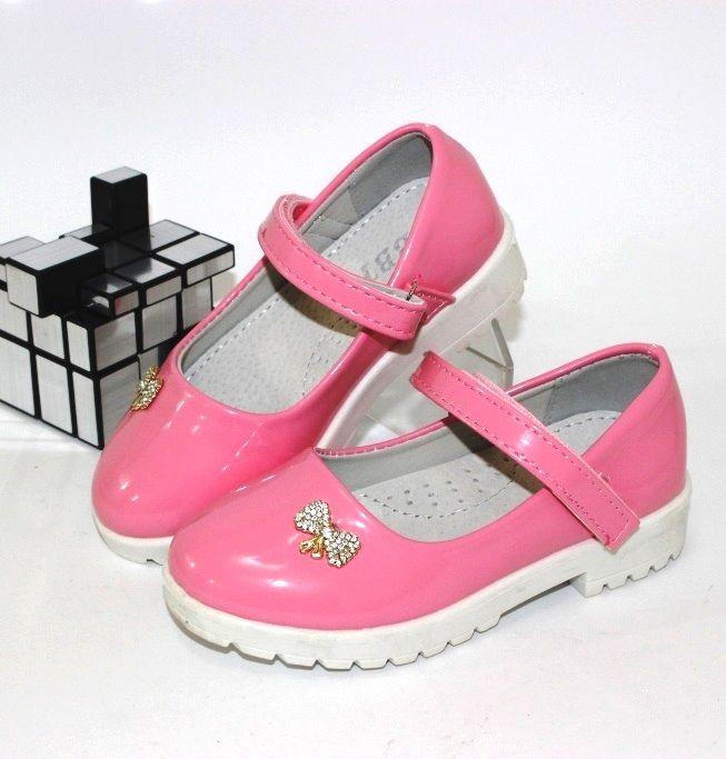 Детские туфли купить в недорогом интернет-магазине!