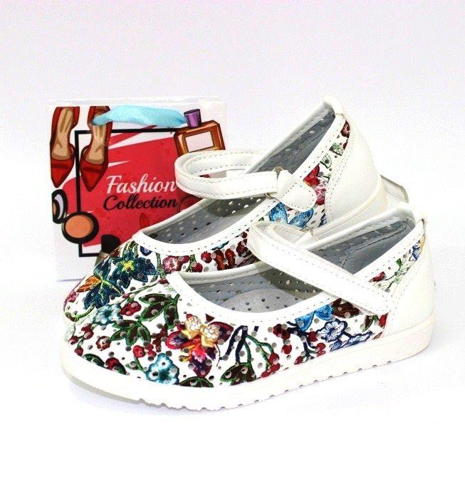 Супер красивые туфли для девочек - купить здесь