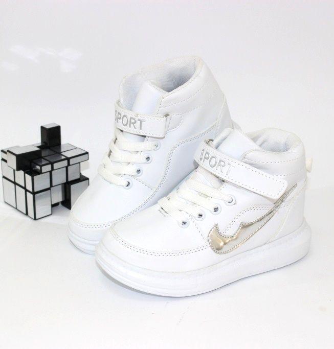Дитячі кросівки для дівчинки - дитяче взуття мода 2020