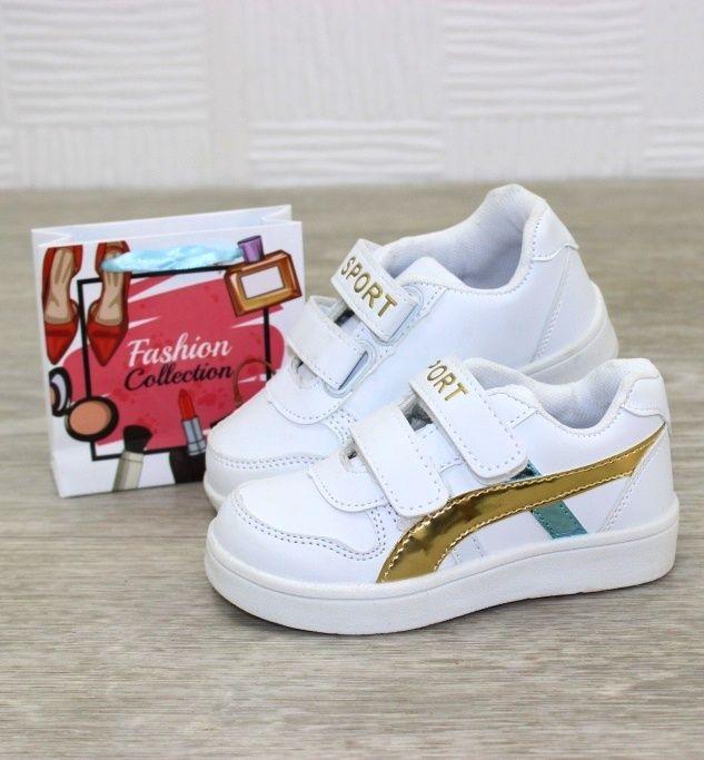 Детские кроссовки - купить детскую обувь для девочки