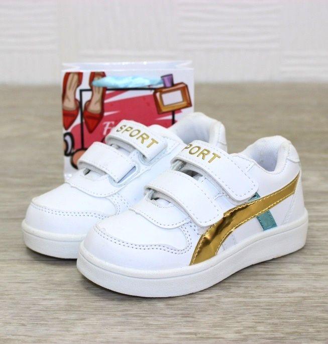 Кроссовки на липучках F905-1 белый (26-31р) - купить детские кроссовки для садика