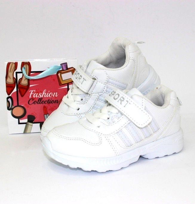 Кросівки для дівчаток F966-2 - купити дитячі кросівки для садка