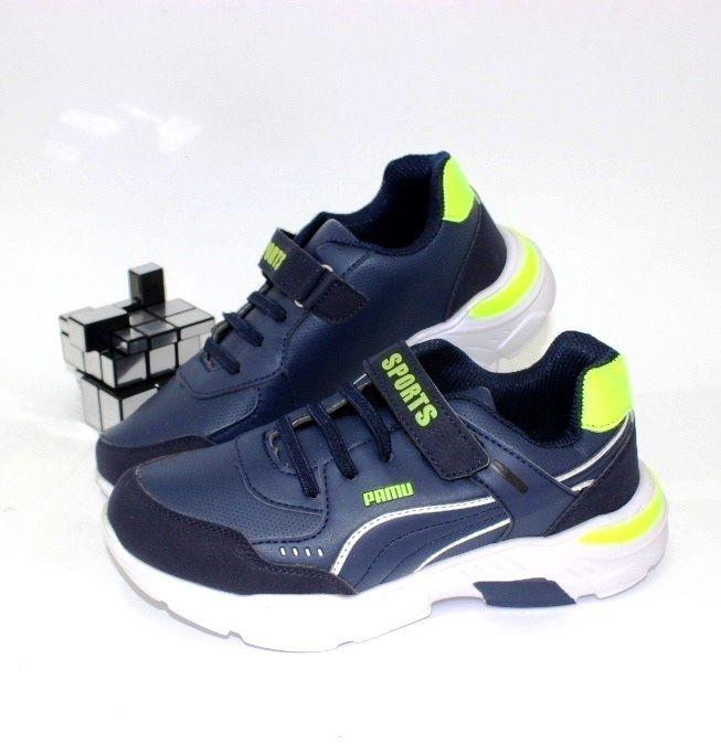 Кроссовки для мальчиков FA028-2 - в интернет магазине детских кроссовок для мальчиков
