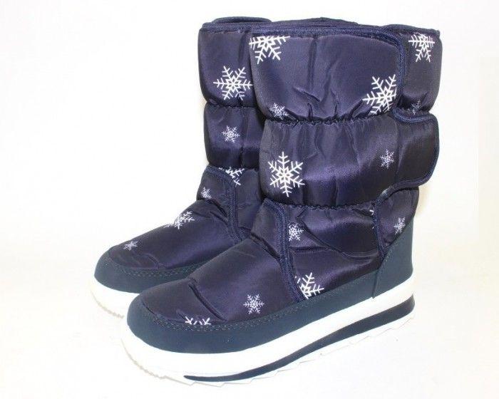 Дутики жіночі купити в Запоріжжі, жіноча зимова взуття Україна, зимові чоботи купити жіночі