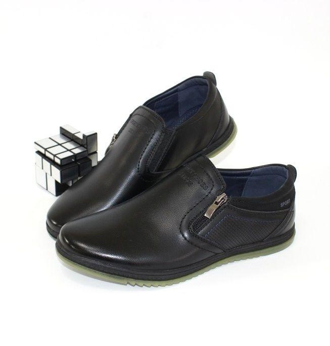 Купити туфлі для хлопчика, шкільні туфлі для хлопчика, купити мокасини дитячі, туфлі хлопчик Україна