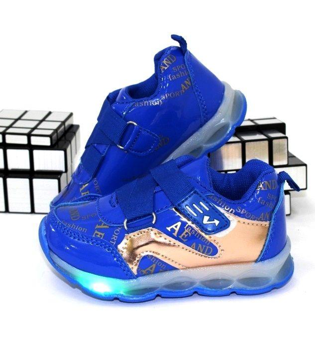 купити дитячі кросівки світяться светяшкі з ліхтариками з мигалками миготливі