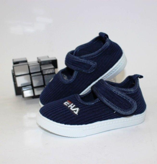 Купить Детские тапочки Star shoes G21-5. Для детей - СанДаль