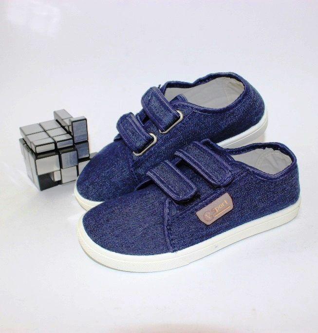 Кеды детские Глазки07 - в интернет магазине детских кроссовок для мальчиков