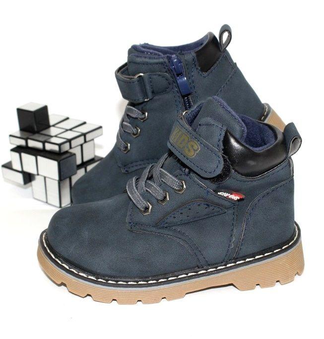 Ботинки для мальчика демисезон, осенняя детская обувь, демисезонная обувь для мальчиков Украина