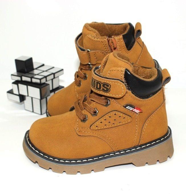 Ботинки для мальчика демисезон, осенняя детская обувь, демисезонная обувь для мальчиков