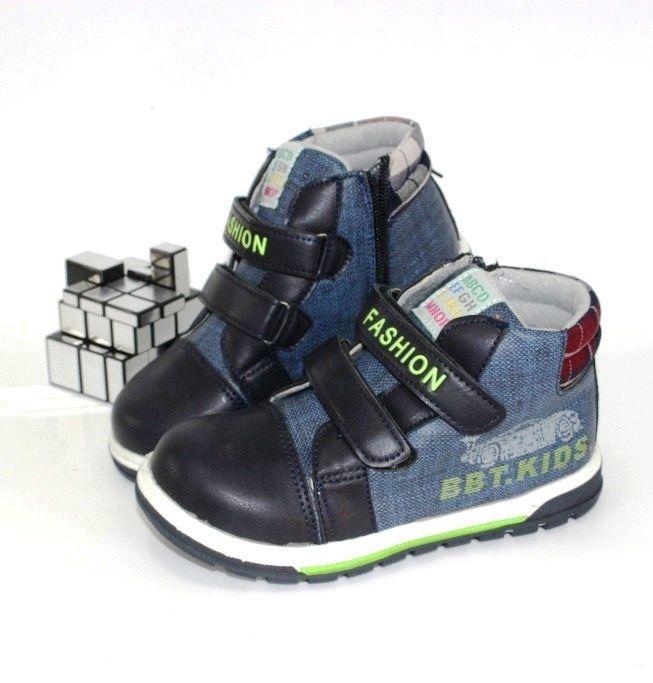 Обувь для мальчиков, детская обувь купить, купить ботинки тёплые мальчику