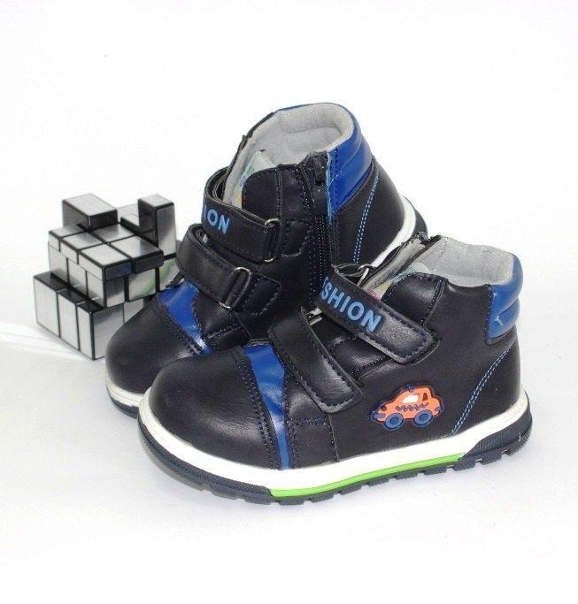 Дитяча демісезонний взуття недорого