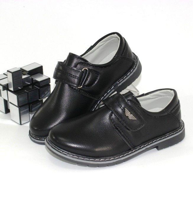 Купити туфлі дитячі для хлопчика з доставкою по всій Україні