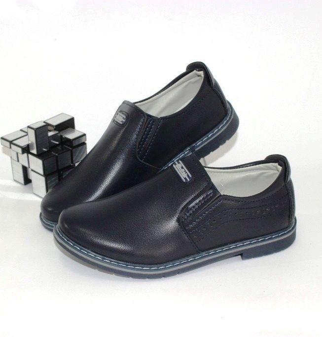 купити туфлі шкільні на хлопчика