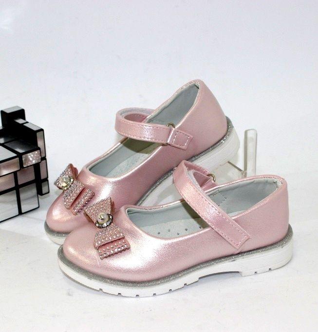Купить туфли розовые для девочек, обувь детская, купить детские туфельки