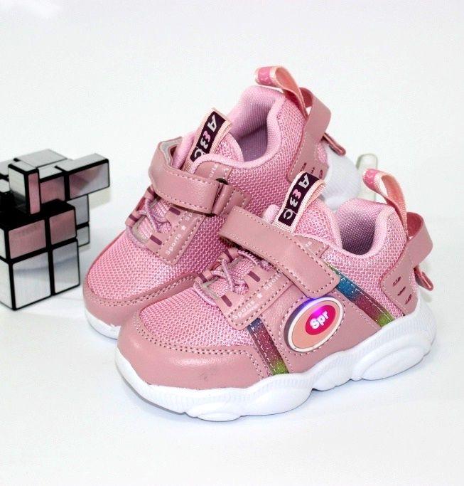 Кроссовки для девочек H3334-3 - купить детские кроссовки для самых маленьких девочек