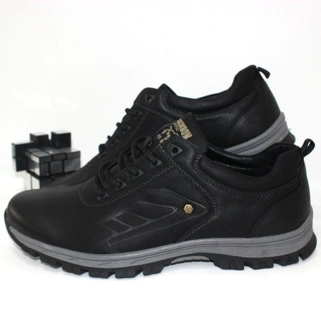 Туфли мужские недорого Украина, купить мужские туфли, мужская обувь недорого Днепр, Харьков