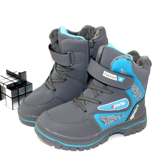 Зимові черевики для хлопчика - дитяче взуття онлайн!