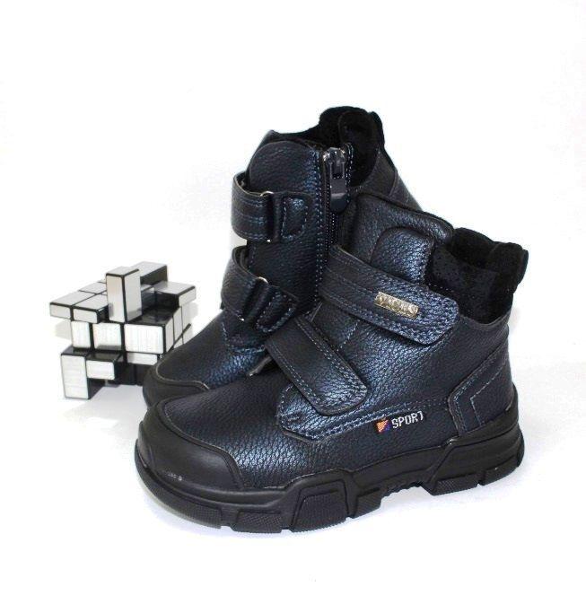 Дитячі черевики для хлопчика - великий вибір дитячого взуття