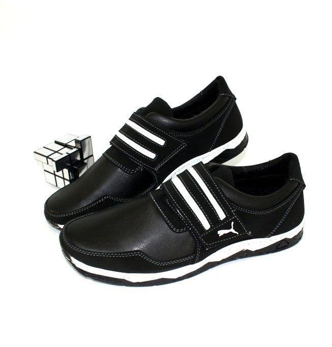 Мужские туфли купить Днепр, купить мужские туфли Северодонецк, Мариуполь, купить мужскую обувь