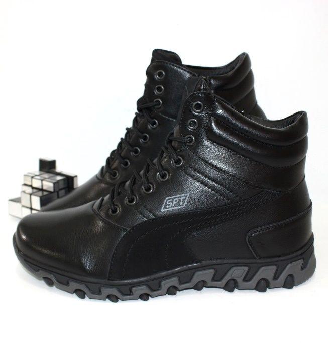 Ботинки зимние мужские на меху молния шнурок