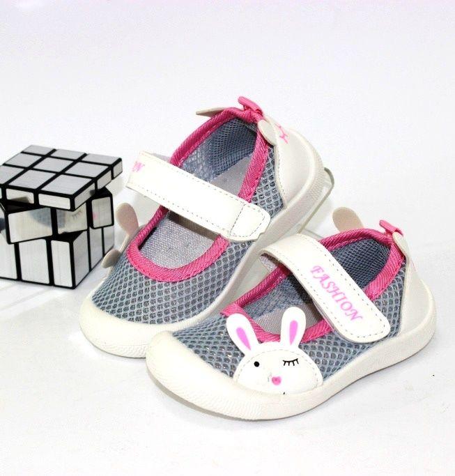 Купить детские кроссовки  купить кеды детские, детские кеды и кроссовки в интернет-магазине Сандаль