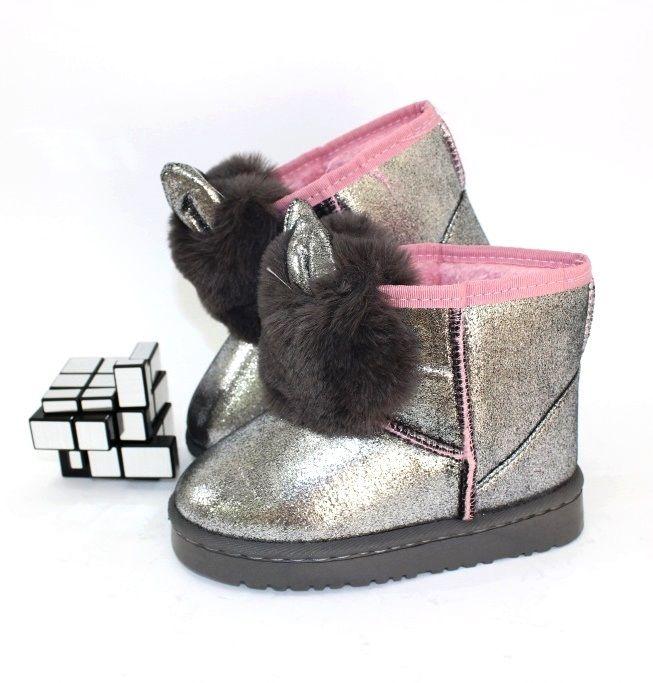 Зимове взуття для дівчинки в Запоріжжі, зимова дитяче взуття Сандаль, купити чобітки дитячі