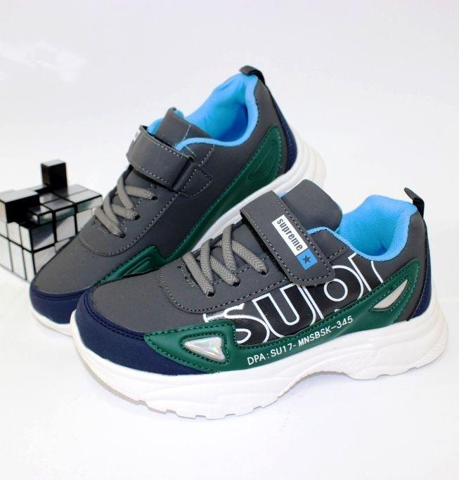 Кеды, кроссовки - спортивная обувь для школы!