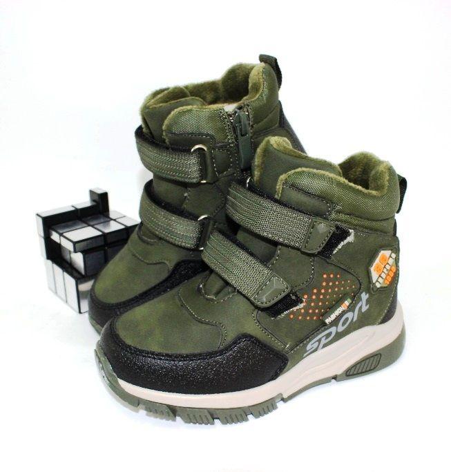 Модні, стильні і недорогі зимові черевики для хлопчика!