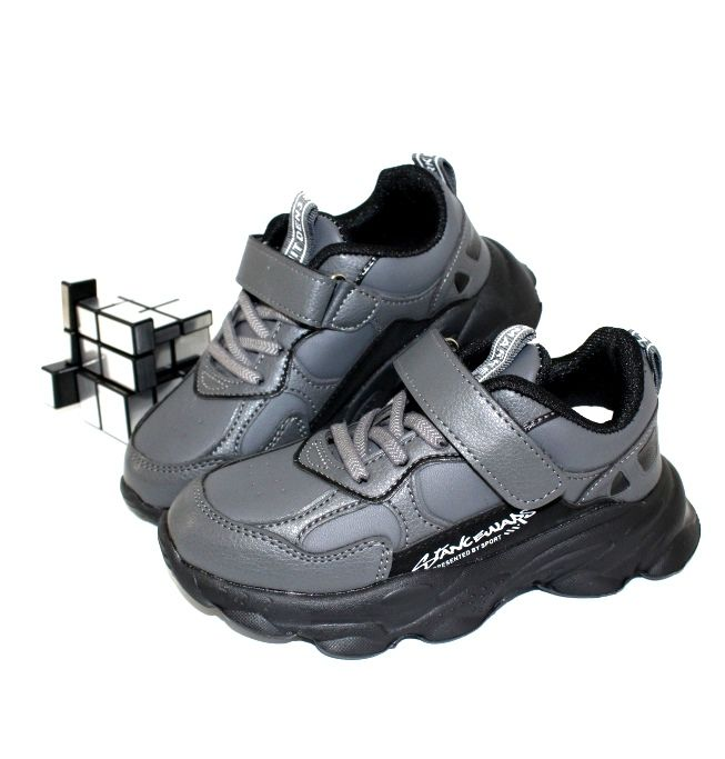 купить детские кроссовки,детская спортивная обувь,распродажа детской обуви,детская обувь интернет магазин