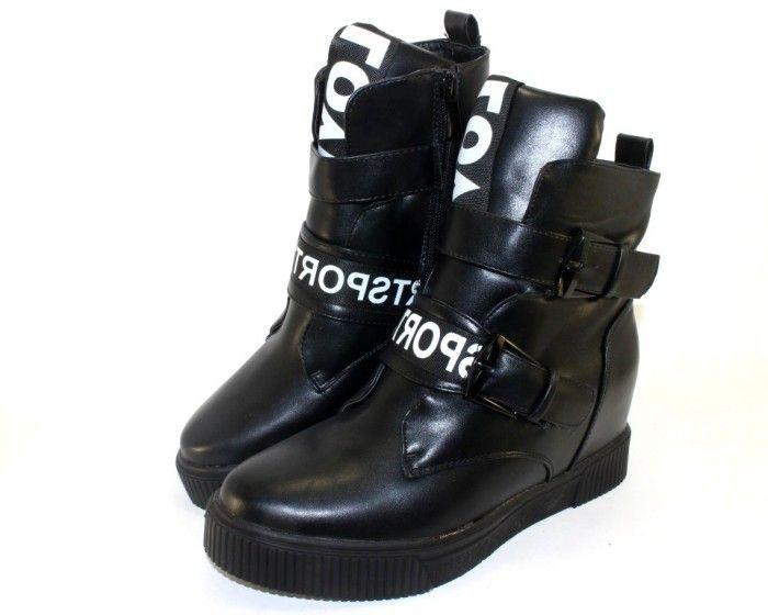 Теплые женские сникерсы на танкетке купить недорого в интернет магазине сандаль