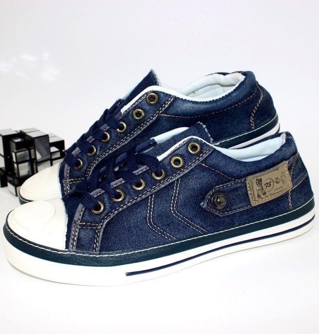 купити кросівки, кеди, чоловіча спортивне взуття, взуття спорт, купити кросівки онлайн, інтернет-магазин