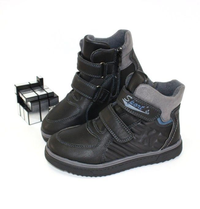 Осенние ботинки для мальчика K57-black - купить в интернет магазине с доставкой