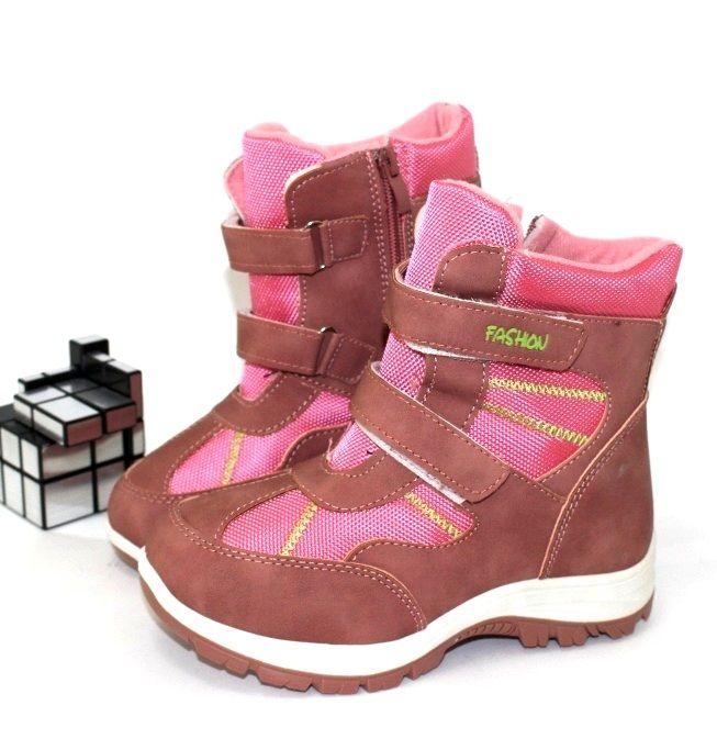 Купить зимнюю обувь для девочек,обувь детская Сандаль, детская обувь в интернет-магазине