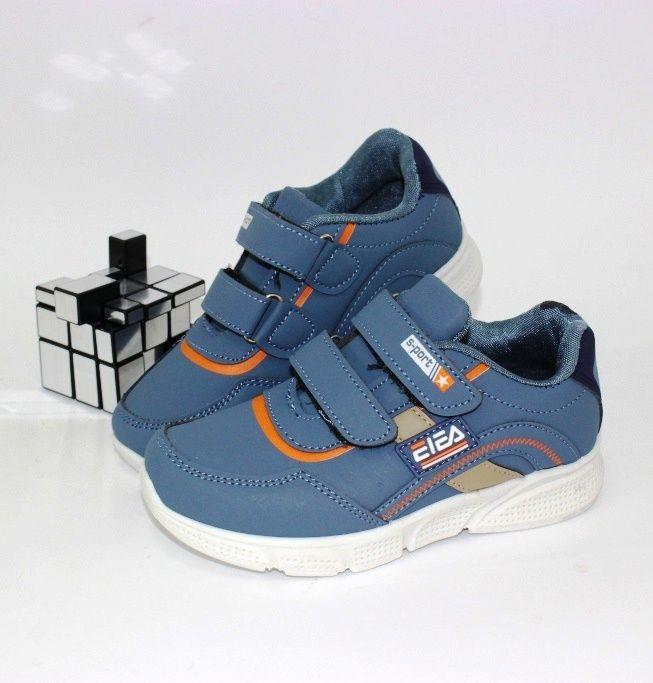 Детская обувь в интернет-магазине - удобно и быстро!