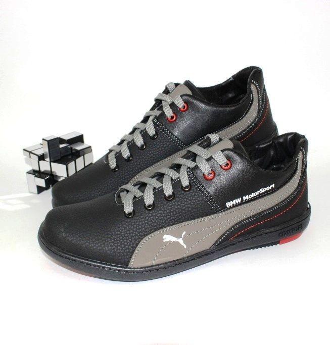 купить мужские туфли, мужские туфли комфорт, мужские туфли в интернет-магазине
