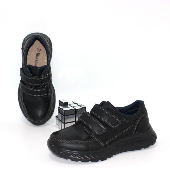 Купити підліткові кросівки для хлопчика на липучках