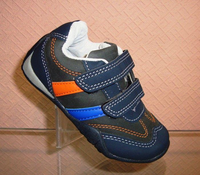 Туфли детские для мальчика купить недорого в магазине сандаль запорожье