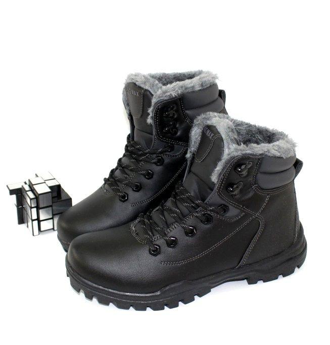 Купить зимнюю обувь мальчику, подростковая зимняя обувь купить ботинки Украина