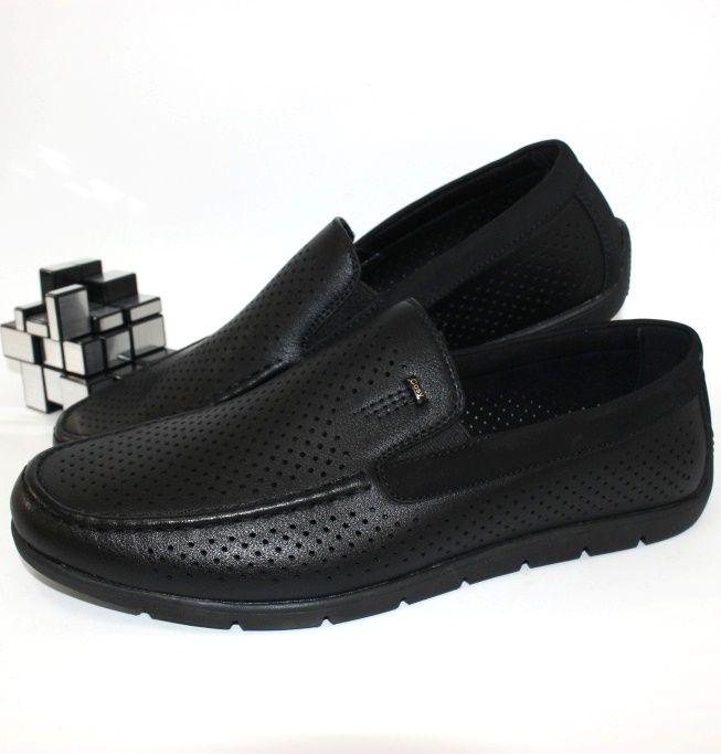 Туфли летние мужские, купить летние мокасины, удобные мужские туфли Харьков