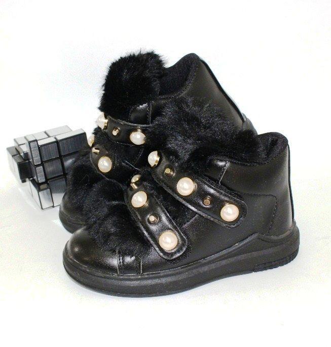 Ботинки для девочки осенние, детские ботинки для девочки, детская демисезонная обувь