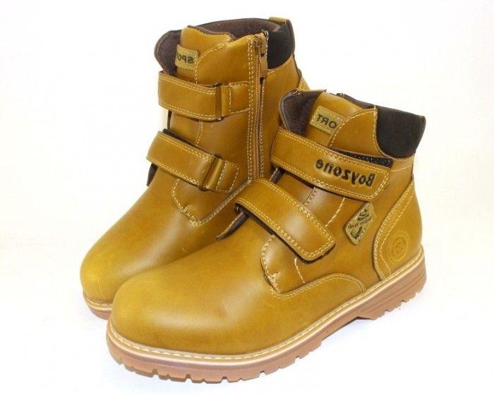 Ботинки для мальчика L582-khaki недорого в Запорожье, детская обувь Днепр, обувь Одесса, купить ботинки для мальчика