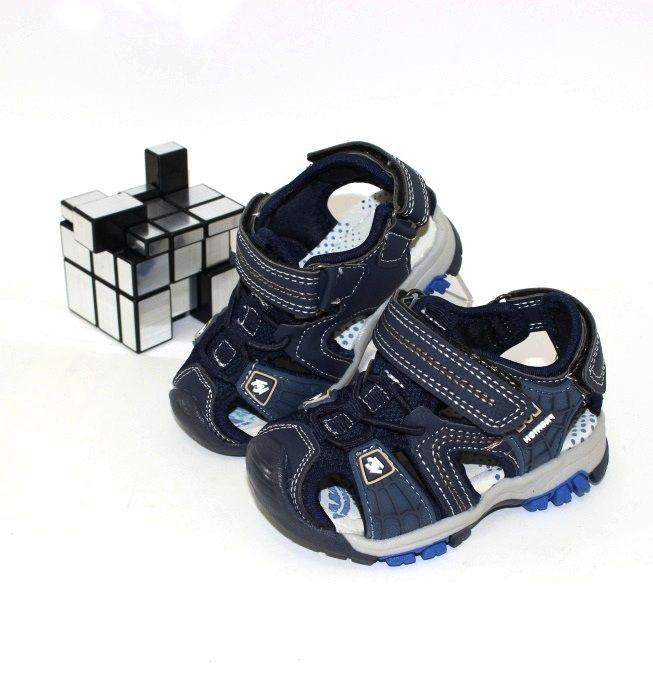 Обувь для мальчиков - кожаная обувь по низким ценам!
