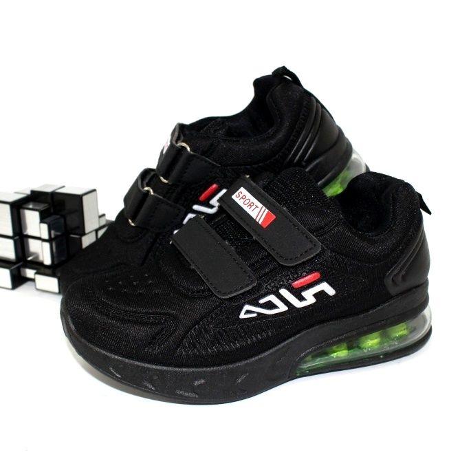 Кроссовки для мальчика LA048-1 - в интернет магазине детских кроссовок для мальчиков
