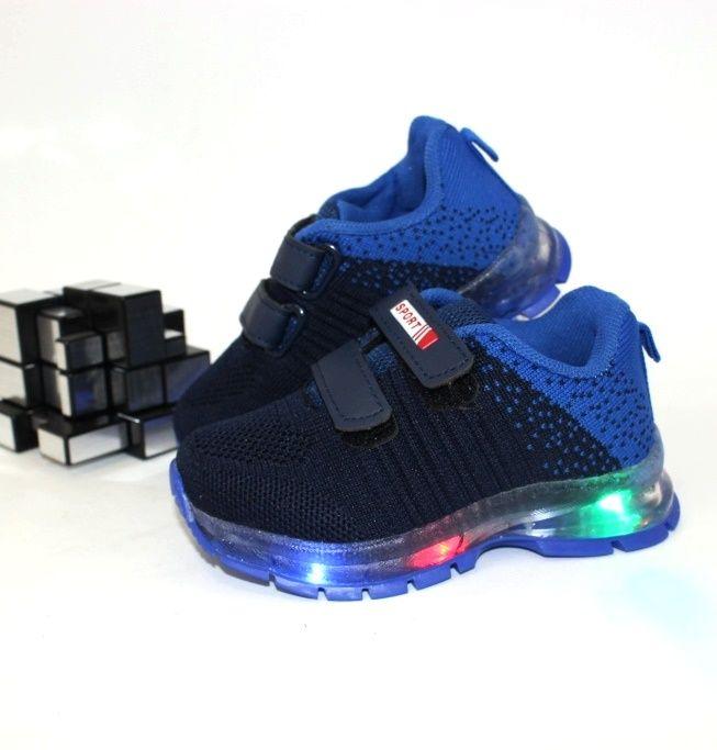 Кроссовки для мальчиков LC017-2 - в интернет магазине детских кроссовок для мальчиков
