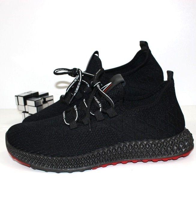 Мужские текстильные кроссовки M-125  - купить в интернет магазине в Украине