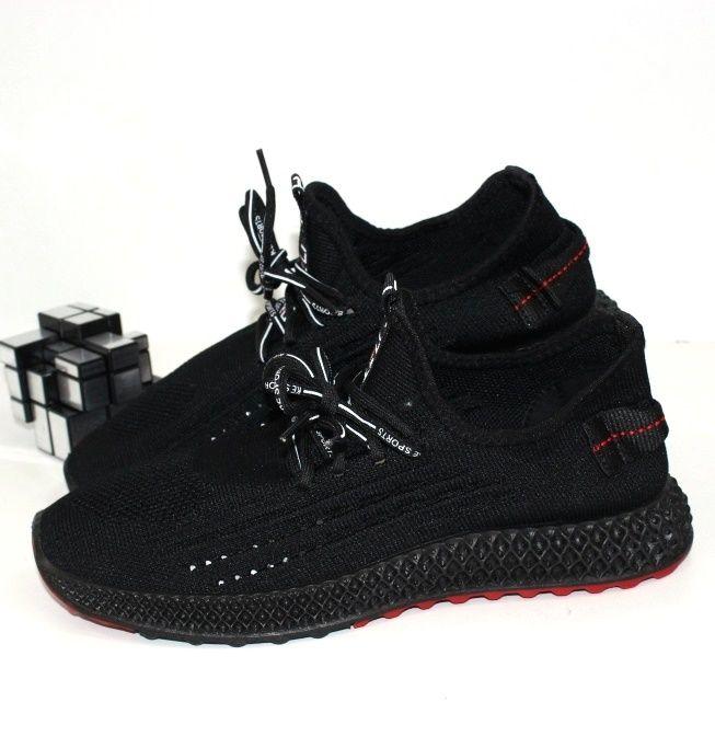 Мужские текстильные кроссовки M105  - купить в интернет магазине в Украине