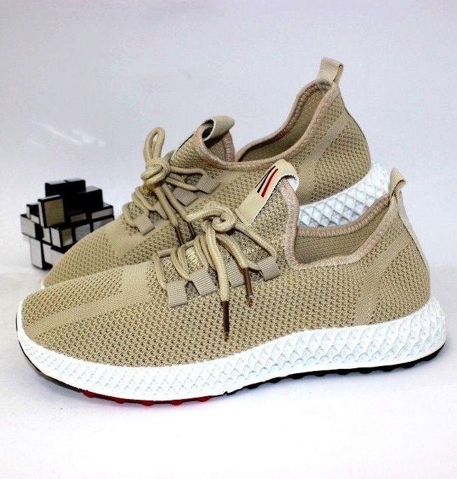 Кроссовки для мужчин купить онлайн, купить бежевые кроссовки, мужские кроссовки недорого с доставкой