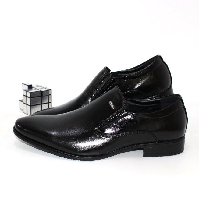Купити туфлі чоловічі класику з приміркою