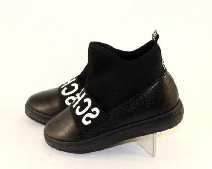 Ботинки зимние 1909-1 BLACK - купить зимнюю обувь